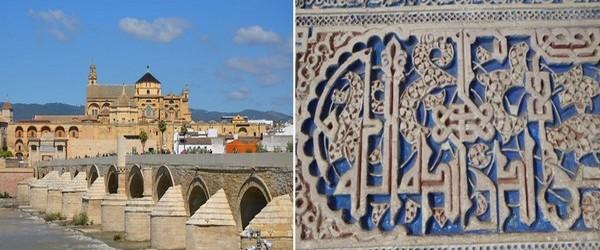 Aujourd'hui encore, la richesse de ses monuments empreints d'influences chrétienne et islamique rappelle le rôle intellectuel et plus largement, culturel que Cordoue joue alors au sud de l'Europe.  © O.T.Spain; Et c'est également à Cordoue que se développe la calligraphie décorative.  © C.Gary
