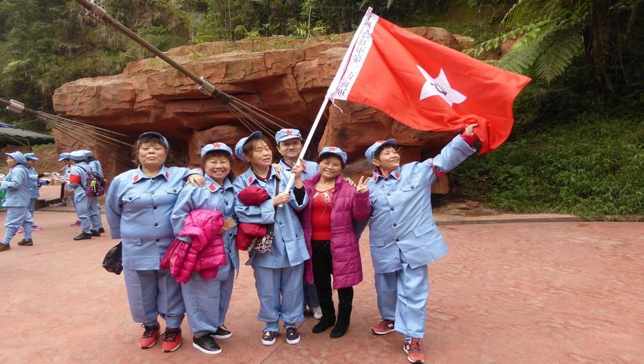 Joyeux pélerinage en mémoire de Mao.  © Catherine Gary