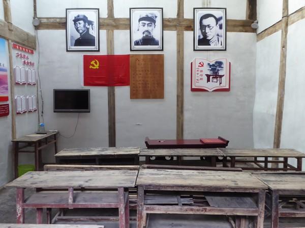 Ancien bureau de Mao avant la Longue marche.  © Catherine Gary
