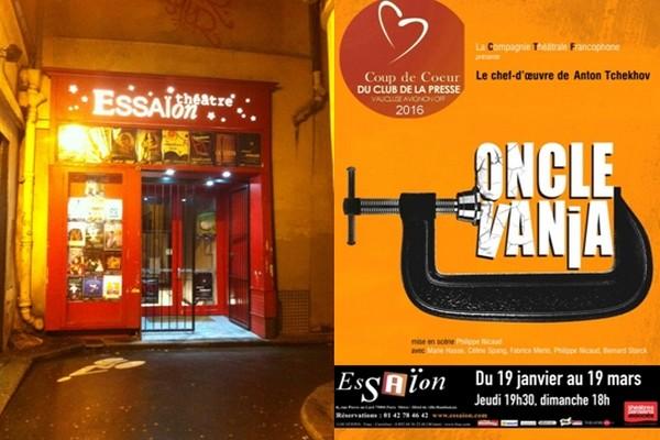 Les portes du charmant Théâtre Essaïon s'ouvrent pour accueillir, jusqu'au 19 mars, le nombreux public de la pièce d'Anton Tchekhov : Oncle Vania. © Théâtre Essaïon
