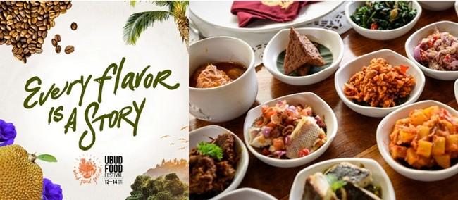 En jouant la carte de la tradition revisitée et de l'ouverture au monde, l'Ubud Food Festival semble avoir pleinement fait sienne la devise officielle de l'Indonésie : « Bhinneka Tunggal Ika » ou « L'unité dans la diversité ». © www.Ubudfoodfestival.com