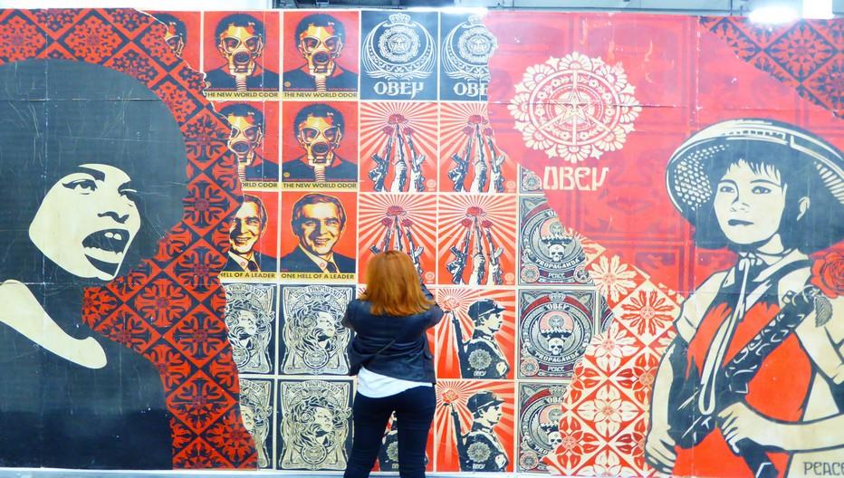 Exposition Street Generation(s)- 40 ans d'art urbain  jusqu'au 18 juin 2017-  à Roubaix  © Musée de Roubaix