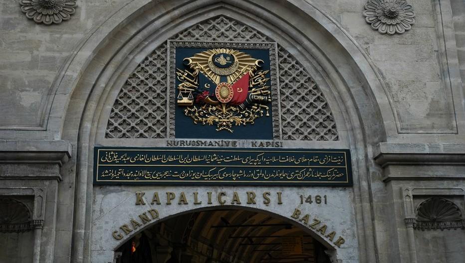La magnifique porte d'entrée du Grand Bazar à Istanbul. © Lindigomag/Pixabay