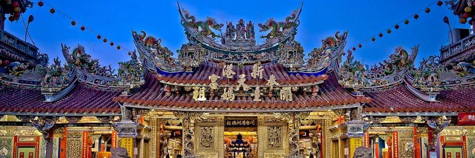Taïpei une capitale futuriste mais qui sait conserver la beauté ancestrale des palais et des temples © Lindigomag/Pixabay