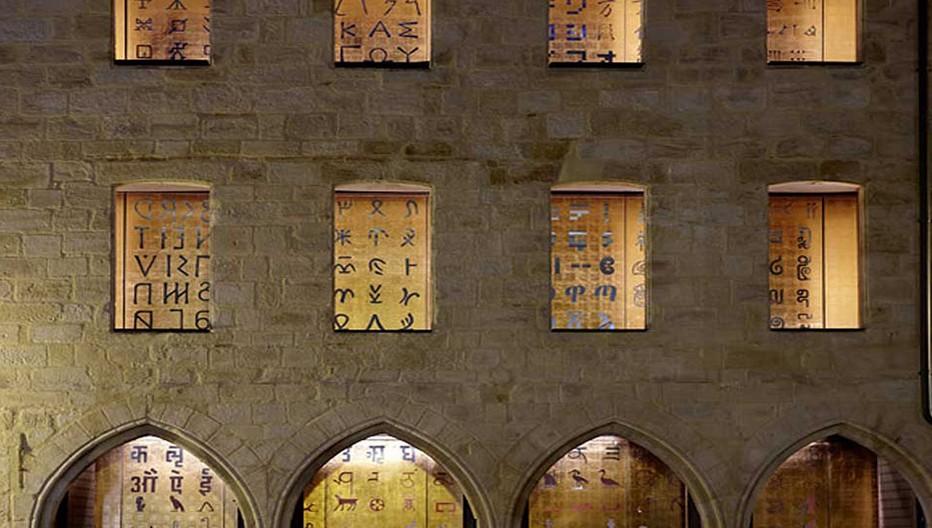 Musée Champollion. Figeac. ©  Ph Boegli