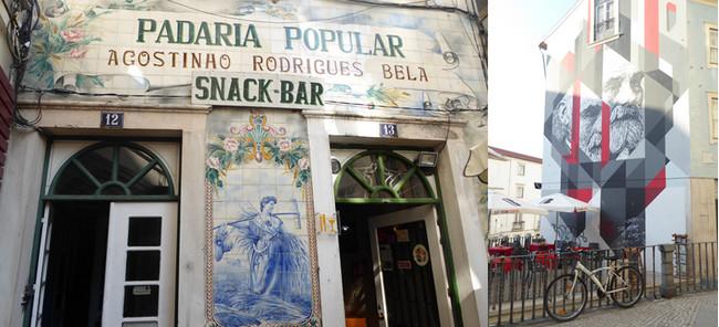 De gauche à droite : Coimbra côté rétro . @ CG; Esprit étudiants de la vieille ville de Coimbra. @ C.Gary