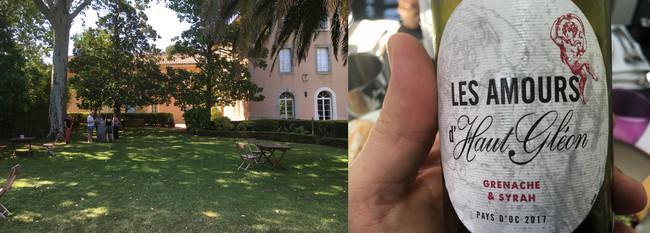 Les Vignobles Foncalieu ont mis en lumière  quelques cuvées d'exception, comme le Château Haut Gléon, un grand cru de Corbières. @ R.Bayon