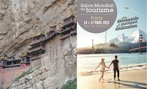 """Parmi de nombreuses destinations à découvrir lors du Salon Mondial du Tourisme à Paris Porte de Versailles,  une destination mythique  """"Sur les Routes de la Soie """" @ Wikipédia et SMT"""