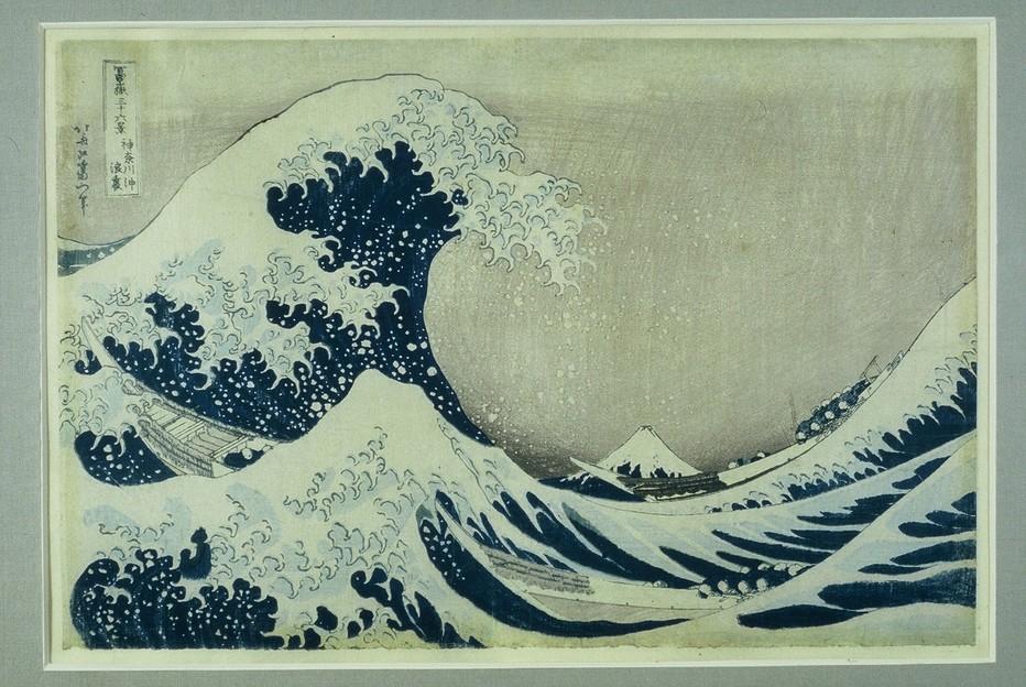 Sous la vague... Hokusai Fondation Claude Monet, Giverny @ Droits réservés