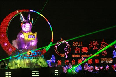 Fête des lanternes à Taïwan