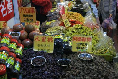 Marché de nuit à Taïwan