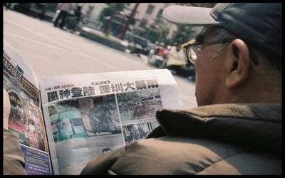 A l'écoute du Monde.....La Chine, comme si on y était !