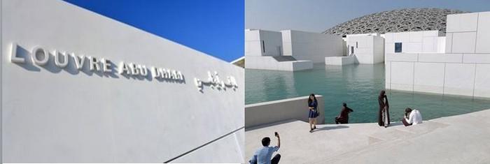 Exposition « Rendez-vous à Paris » au Louvre Abu Dhabi  @ Musée du Louvre Abu Dhabi