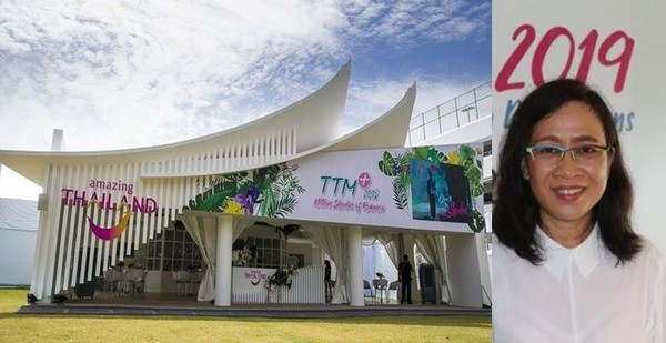 Madame Supranee Pongpat, Directrice Exécutive du TAT pour l'Europe lors du Thaïland Travel Mart 2019 à Pattaya. @TTM+