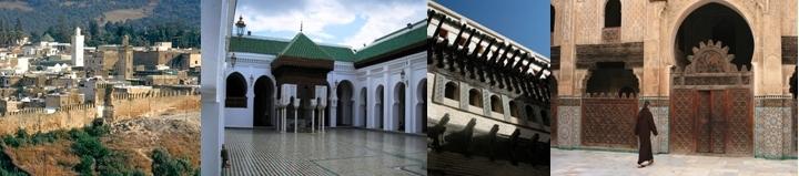 Remparts de Fès, Mosquée Al Quaraouiyine, La Magana (horloge hydraulique), Entrée de la Médersa Bouanania ( 15ème siècle)