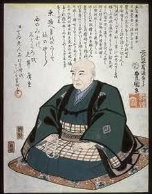 Portrait posthume peint par  Kunisada Utagawa (Toyokuni III) (1786 -1864) - ami d'Hiroshige.