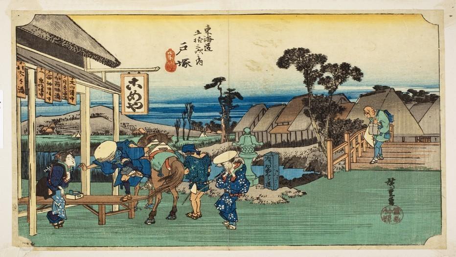 Voyageur descendant de cheval (Tokaïdo)