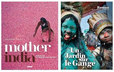 Les deux ouvrages de Jean-Baptiste Rabouan vous plongent dans la réalité indienne contemporaine.