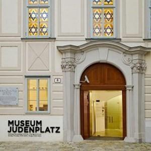 Musée de la Judenplatz (photo André Degon)