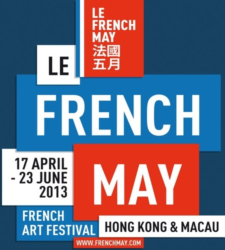 Le French May fête sa 21è édition à Hong-Kong du 17 avril au 23  juin 2013