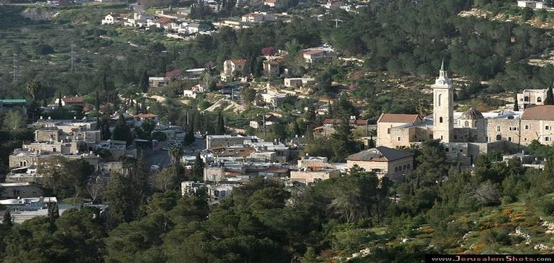 Ein Kerem à l'Ouest de Jérusalem