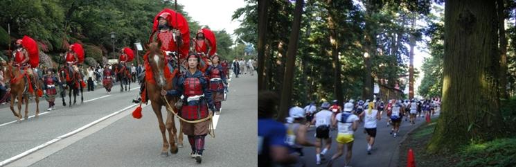 Le 1er Marathon de Kanazawa aura lieu le 15 novembre 2015 (Crédit photos DR)