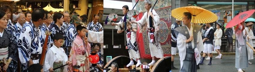 Festivités lors du Gion Matsuri, l'un des trois plus célèbres festivals du Japon avec le Tenjin Matsuri et le Kanda matsuri. © Mathis Cros