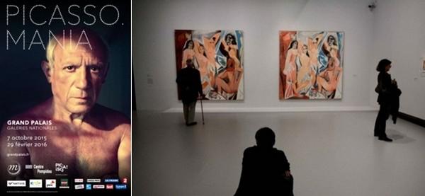 Le Musée national Picasso-Paris est aussi hors les murs grâce à des coproductions et prêts exceptionnels : « Picasso.mania » au Grand Palais à Paris à partir du 8 octobre 2015, « Picasso Sculpture » au MoMA de New York à partir du 13 septembre 2015, « Picasso, Horizon Mythologique » aux Abattoirs de Toulouse à partir du 18 septembre 2015 et d'autres nombreuses collaborations à venir avec des institutions prestigieuses (BnF, Fondation Giacometti, Musée des beaux-arts de Rouen...)
