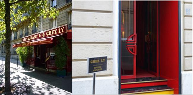 Madame Ly ouvre son premier restaurant dans le 8ème arrondissement. Celui de la rue Lord Byron, inauguré en 2014 à l'ancienne adresse du Rue Balzac de Johnny. Copyright Tripadvisor.fr