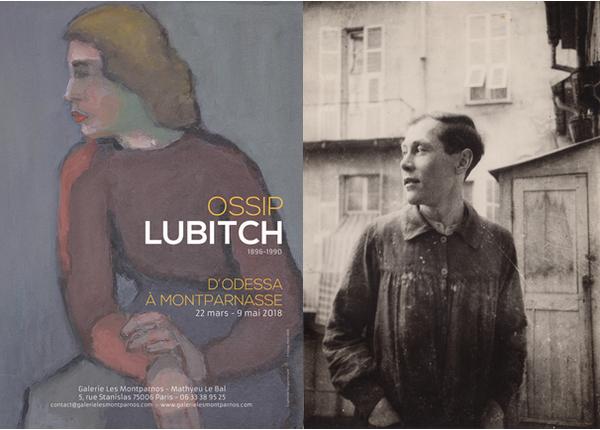 Ossip Lubitch en 1926. D.R.