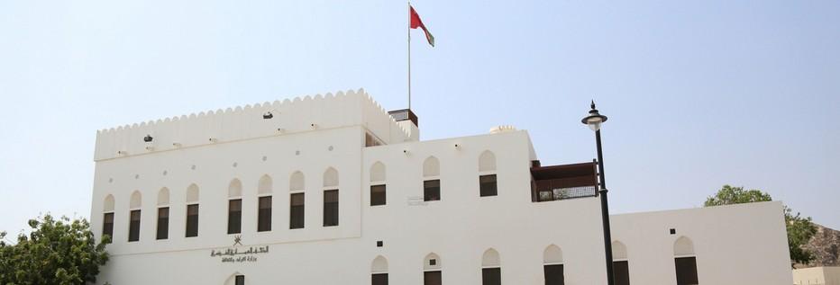 Maison de la France à Oman..@ OT Oman