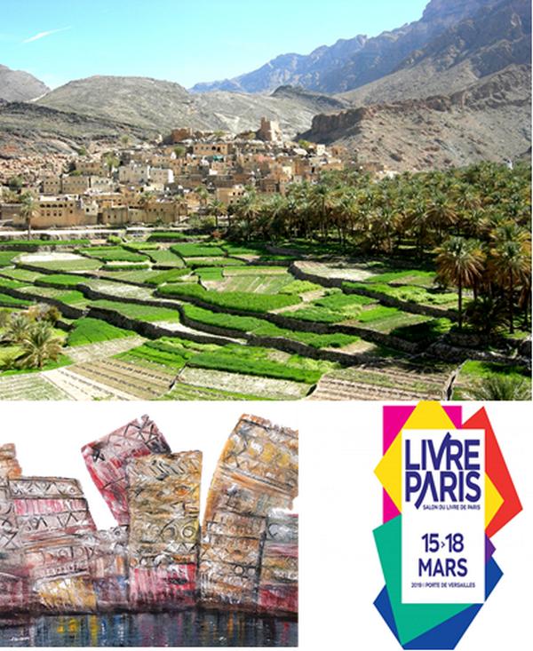 Jebel Akhdar - Village de Bilad Sayt. @ OT Oman ; Peinture du célèbre peintre omanais Ali Al Mamari @ Oman Observer. Affiche Salon du Livre Paris 2019 @ DR
