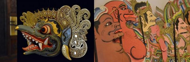 L'art balinais, un art, une culture,un symbole... @ David raynal