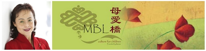 Portrait de Xinran et Logo de la fondation  « The Mother's Bridge of Love » (MBL) dont elle est la fondatrice. (crédit photo DR)