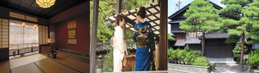 Au rythme des maisons de thé et d'habitations musées en bois, on se replonge avec délice dans des traditions anciennes, héritage du clan Maeda qui régna sur la région pendant plusieurs siècles. (Crédit photos Mathis Cros)