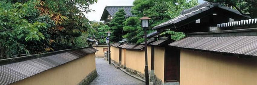 Demeure de samouraï à Kanazawa  (Crédit photo japonasiemute.com )