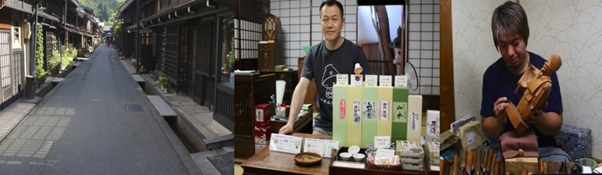 Dans le centre de Takayama le vieux quartier de l'époque d'Edo (17e - 19e siècle) dévoile artisanat, pâtisseries et saké  e - Tanimoto Yoshitaka expose ses œuvres taillées dans du bois d'if. (Crédit photos Mathis Cros)