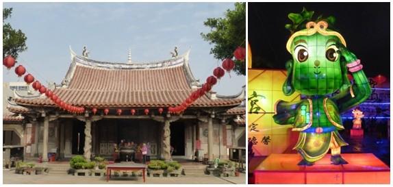 De gauche à droite : Lukang Temple Longshan à Lukang   © Catherine Gary ; Taoyan   © Catherine Gary